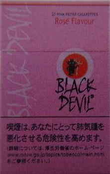 ブラックデビル・ピンク.jpg