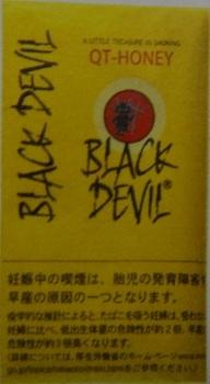 ブラックデビル・QTハニー.jpg