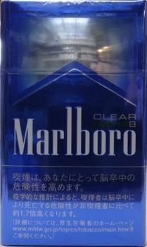 マールボロ・クリアハイブリッド8.jpg