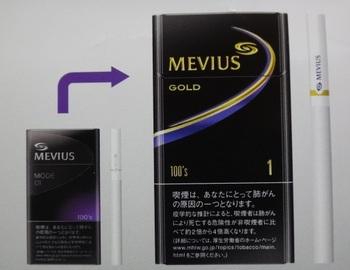 メビウス・モード1100ボックス.jpg