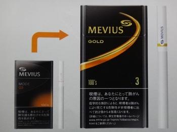 メビウス・モード3100ボックス.jpg