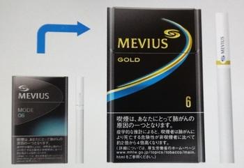 メビウス・モード6.jpg