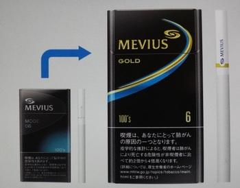 メビウス・モード6100ボックス.jpg