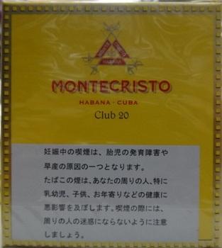 モンテ・クラブ20.jpg