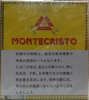 モンテ・ミニ10.jpg