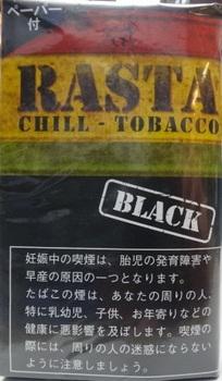 ラスタ・ブラック.jpg