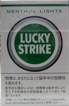 ラッキーストライク・メンソール.jpg