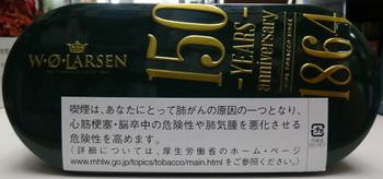 ラールセン150.JPG