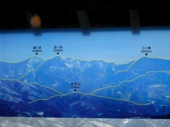 山1.JPG