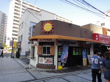 横須賀8.JPG