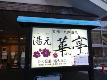 華亭3.JPG