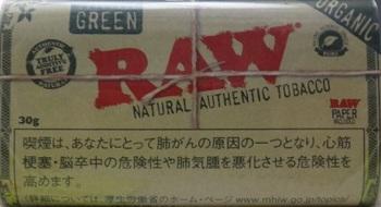 RAWグリーン.jpg