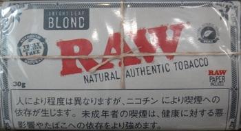 ROW・ブロンドシャグ.jpg